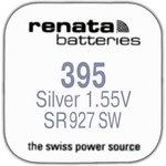 R 395 (SR 927 SW, 1.55V, 57mAh, 9.5x2.6mm)(бат-ка для часов)