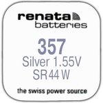 R 357 (SR 44 W, 1.55V, 190mAh, 11.6x5.4mm)(бат-ка для часов)