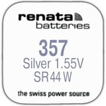 R 357 (SR 44 W, 1.55V, 190mAh, 11.6x5.4mm)(батарейка для часов)