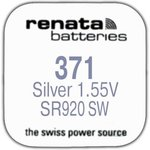 R 371 (SR 920 SW, 1.55V, 38mAh, 9.5x2.1mm)(батарейка для часов)