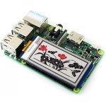 Фото 4/4 2.13inch e-Paper HAT (B), E-Ink дисплей 212×104px форм-фактора HAT для Raspberry Pi, трехцветный (красный, черный, белый)