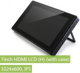 Фото 1/4 7inch HDMI LCD (H) (with case), IPS дисплей 1024×600px с емкостной сенсорной панелью для мини-PC (с корпусом)