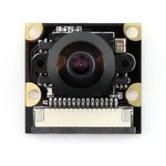 "Фото 3/4 RPi Camera (G), Камера для Raspberry Pi Model B+/2/3,регулируемый фокус, объектив""рыбий глаз"",160гр, 5mpx"