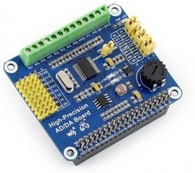 Фото 1/4 High-Precision AD/DA Board, Плата расширения для Raspberry Pi, Высокоточный АЦП/ЦАП конвертер