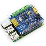 Фото 2/4 High-Precision AD/DA Board, Плата расширения для Raspberry Pi, Высокоточный АЦП/ЦАП конвертер