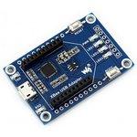 XBee USB Adapter, Коммуникационная плата UART, интерфейс XBee, интерфейс USB
