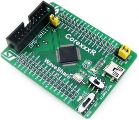 Фото 1/3 Core405R, Отладочная плата на базе STM32F405RGT6 (Cortex-M4), I/O, JTAG/SWD отладочный интерфейс