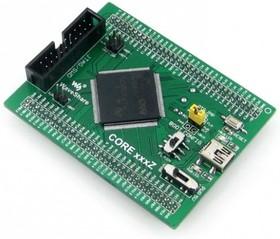 Фото 1/4 Core103Z, Отладочная плата на базе STM32F103ZET6 (Cortex-M3), I/O, JTAG/SWD отладочный интерфейс