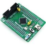 Core103R, Отладочная плата на базе STM32F103RCT6 ...
