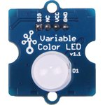 Фото 2/3 Grove - Variable Color LED V1.1, RGB светодиод для Arduino проктов, управление цифровым или PWM сигналом