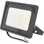СДО 30Вт 6500К IP65 серый FAR002021