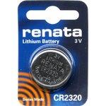 CR 2320 (батарейка литиевая Li/MnO2, 150mAh, 3V)