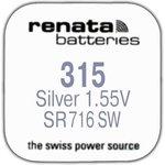 R 315 (SR 716 SW, 1.55V, 19mAh, 7.9x1.6mm)(батарейка для часов)