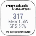 R 317 (SR 516 SW, 1.55V, 10mAh, 5.8x1.6mm)(батарейка для часов)