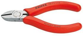 Бокорезы KNIPEX KN-7001110 62 HRC