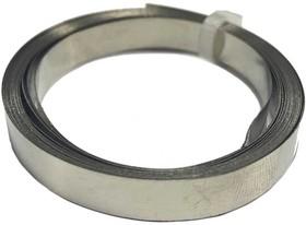 Лента никелированная 0,15 х 4 мм 2 м