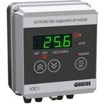 УЗС1-Н.И, Цифровой задатчик аналоговых сигналов тока настенный