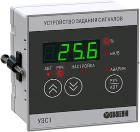 УЗС1-Щ1.И, Цифровой задатчик аналоговых сигналов тока щитовой
