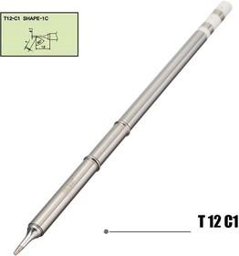 T12-C1, Наконечник для станций FX-950/ FX-951/FX-952/FM-203