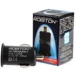 Фото 4/4 ROBITON USB1000/Auto S, Адаптер/блок питания автомобильный