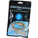 ROBITON P10 Multicord USB A - MicroUSB/8pin, 1м золото PH1 ...