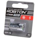 ROBITON PROFI 2CR1/3N BL1, Батарея