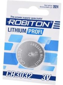 Фото 1/2 ROBITON PROFI R-CR3032-BL1 CR3032 BL1, Элемент питания