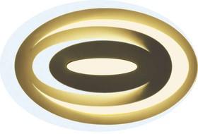 Светильник светодиодный PPB Onyx-04 DIM 60Вт 3000К-6500К IP40 JazzWay 5017801