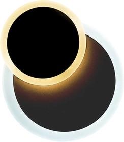 Светильник светодиодный PPB Onyx-09 Бра 14Вт 3000/6500К IP40 JazzWay 5018310