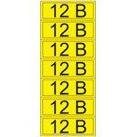 55-0001-1, Наклейка знак электробезопасности «12 В» 35х100 мм (7 шт на листе)