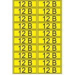 55-0001, Наклейка знак электробезопасности «12 В» 15х50 мм (20 шт на листе)