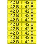 55-0003, Наклейка знак электробезопасности «42 В» 15х50 мм (20шт на листе)
