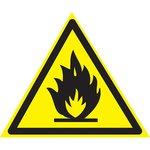 55-0020, Наклейка знак пожарной безопасности «Пожароопасно» 150х150х150 мм