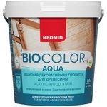 BIO COLOR aqua кедр /0.9л/ Н -AQUA-0,9/кедр