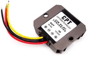 CPT-C5 power converter 12V&24V switch to 5V, Конвертер напряжения Uвх= 12В/24В, Uвых=5В/5А