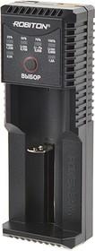 Фото 1/3 MasterCharger 1B USB(/plus), Устройство зарядное для Ni-MH/Ni-Cd/Li- ion/IMR/LiFePO4 аккумуляторов
