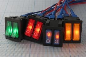 Фото 1/5 Сдвоенный клавишный выключатель с зелёной индикацией, 220В/15А, № 241 G ПКл\ 6T\15А\2-ON-OFF\ ILзел\IRS2101-1C