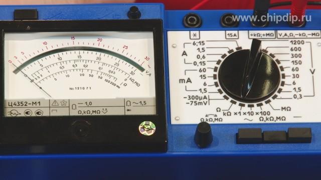 Мультиметр Ц4352-М1