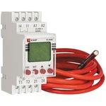 Реле температуры с дисплеем RT-820M (-25....+130 С) EKF PROxima | RT-820M | EKF