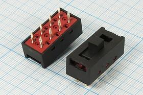 Фото 1/2 Движковый переключатель на три положения для фена, DP3T, 9176 ПДв 30,5x14h15,2\ 8C\8А220В\DP3T\ пласт\SSD-2313\