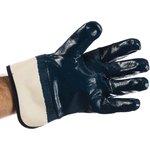 Перчатка маслостойкая, синяя, покрытая нитрилом р. 10.5 SP-0001