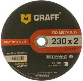 Круг отрезной по металлу 230x2.0x22.23 мм GADM 230 20 / 9023020