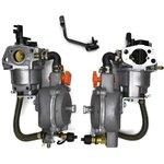 Карбюратор бензин-газ с редуктором (2,0-2,8кВт) 100111