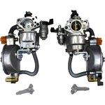 Карбюратор бензин-газ с редуктором для мотопомп с двигателем 177/188 100149