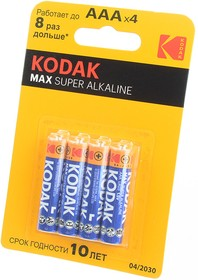 Фото 1/3 Kodak MAX Super Alkaline LR03 BL4, Элемент питания