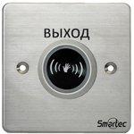 ST-EX132IR Кнопка металлическая, врезная, ИК-бесконтактная, НЗ/НР контакты ...