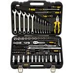 Универсальный набор инструментов 100 предметов BG100-3814