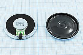 Динамик диаметр 40мм, толщина 5мм, 50 Ом, 0.5 Вт; № 6594 дин 40x 5\ 50\0,5\мет/пл\2C\ KP4050SP2F450R50\