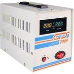 Cтабилизатор напряжения, Энергия, АСН 2000