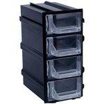 К5 Черный, Ячейки, черный корпус прозрачный контейнер 4 ...